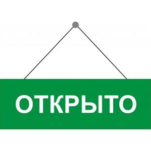Сайт открылся =)
