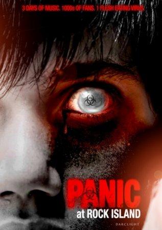 Паника на Рок-Айленде (2011) смотреть онлайн