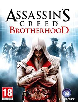 Где найти секретные артефакты в Assassins Creed:Brotherhood?