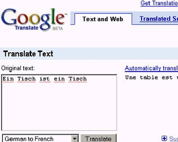 Перевод от Google