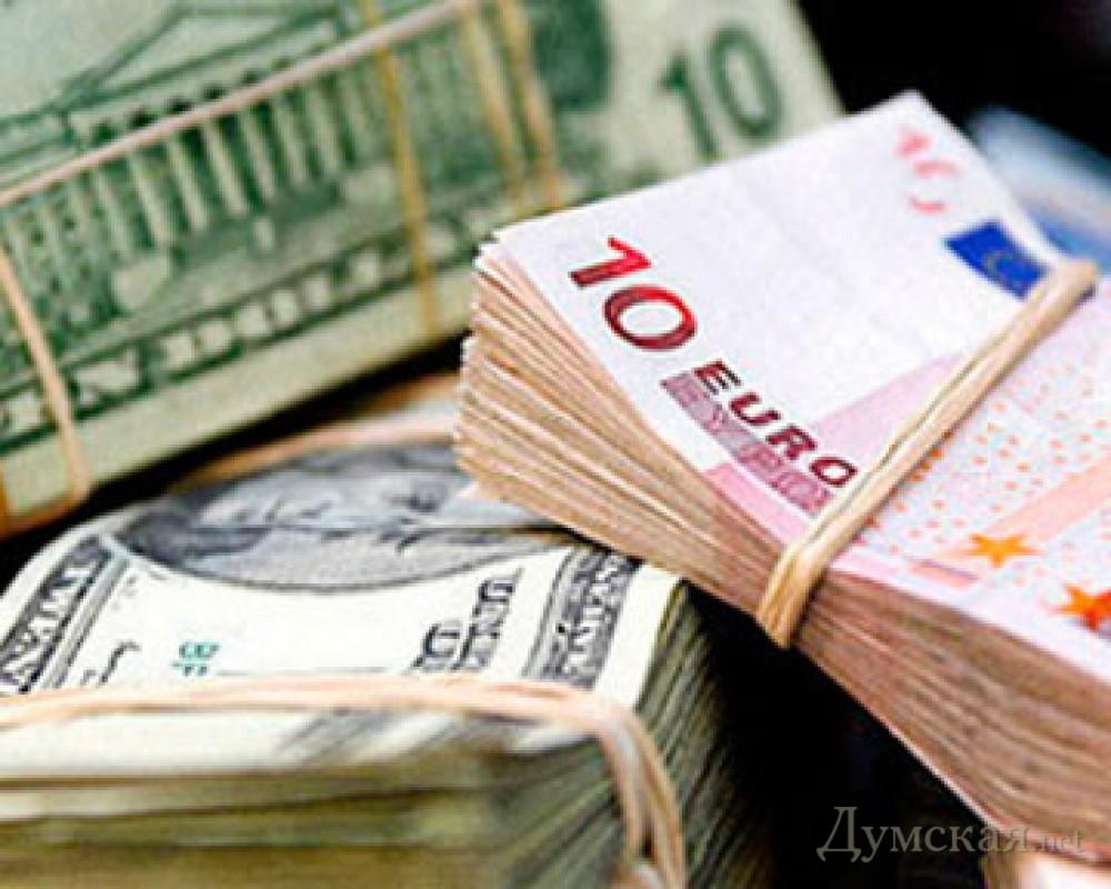 Как выгодно обменять деньги