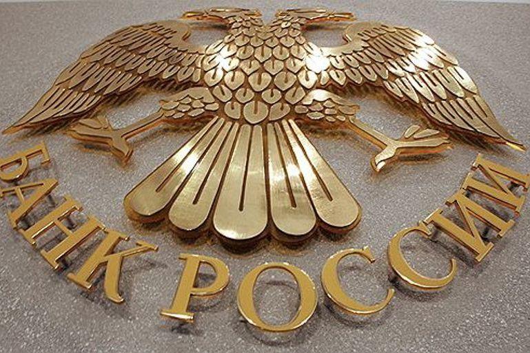 Система Российских банков на месте не стоит