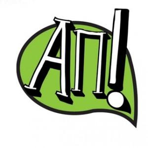 Ап тИЦ — 25.08.2012 — 20 тИЦ