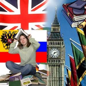 изучение английского с нуля