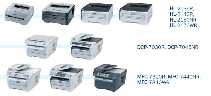Приемущества и недостатки лазерных принтеров