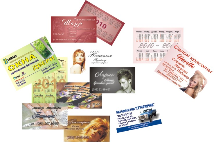 Как выбрать правильную визитку