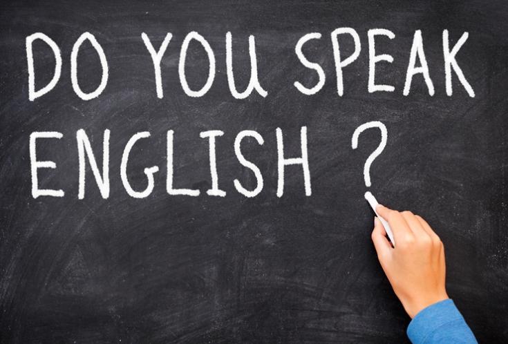 Как выучить английский быстро