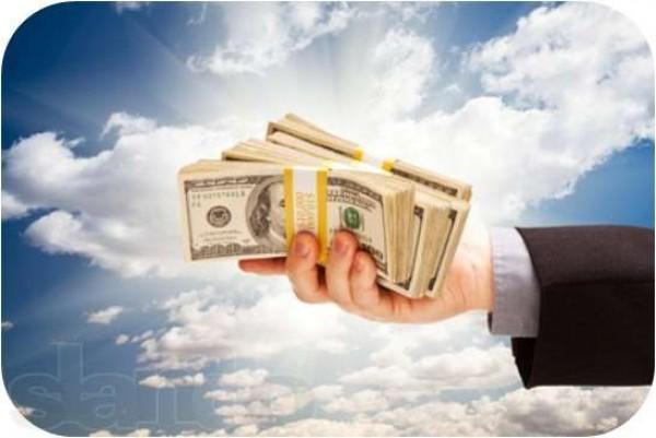 Как правильно занимать деньги