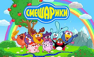 Выбираем мультфильм для ребенка