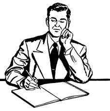 Как правильно подать объявление о вакансии