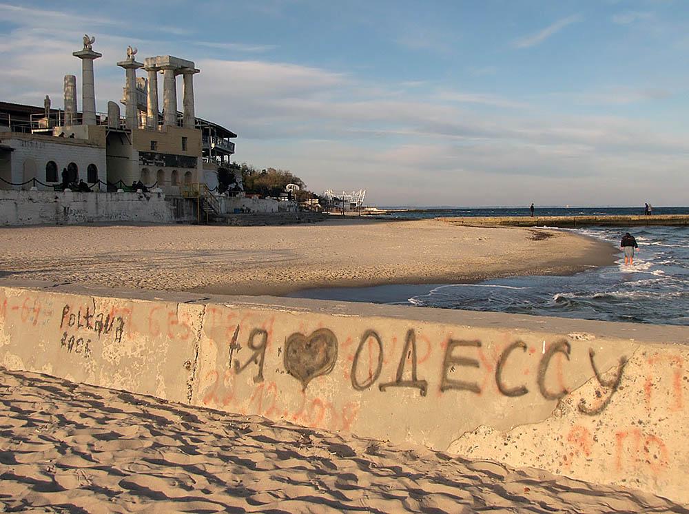 Отдых в Одессе — советы туристам