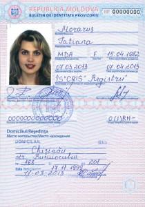 временное удостоверение личности