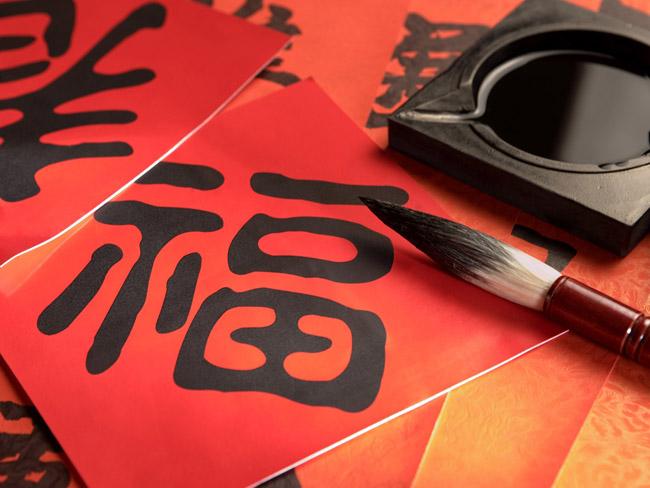 Изучение китайского языка: советы и рекомендации