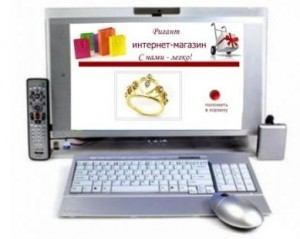 созданию успешного интернет-магазина