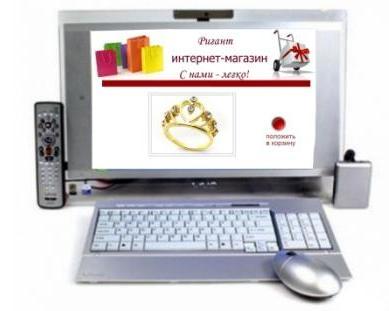 Советы по созданию успешного интернет-магазина
