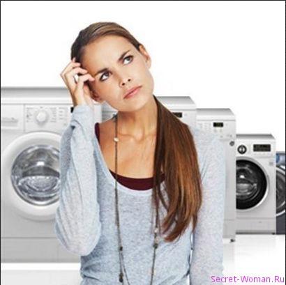 Советы по правильному выбору стиральной машины
