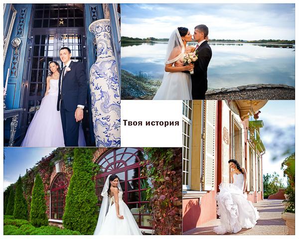 Советы по проведению свадебной фотосессии