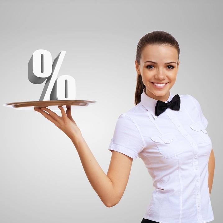 Как рассчитать ставку по кредиту