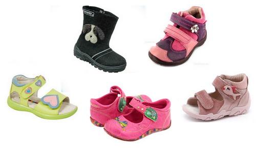 Как правильно подобрать детскую обувь