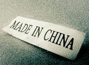 Виды доставки вещей из Китая