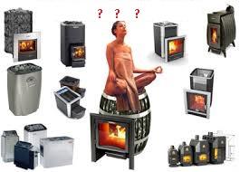 Какую печь выбрать для бани