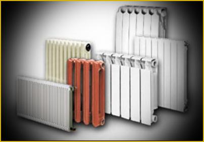 Как подобрать радиаторы отопления