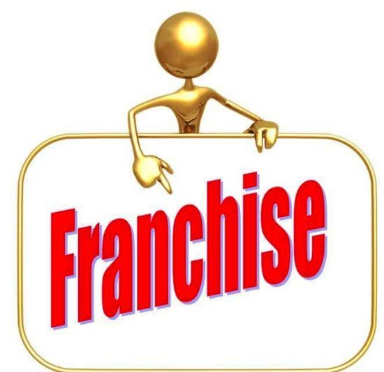 Несколько советов насчет покупки франшизы