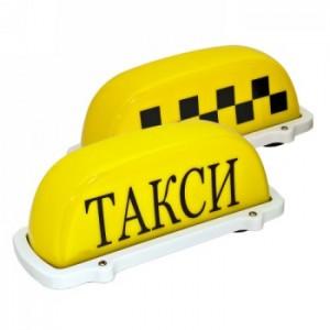 Советы пассажирам такси