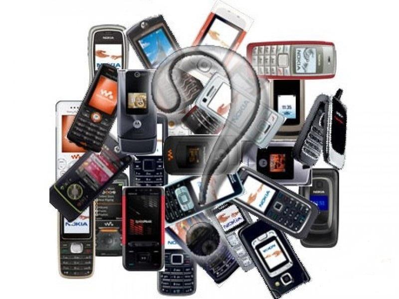 Как правильно выбрать хороший мобильный телефон