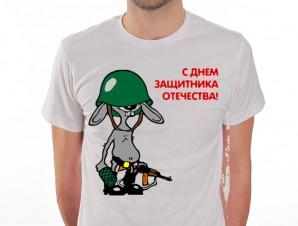 Какую футболку выбрать парню в подарок