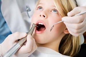 выбрать стоматологическую клинику