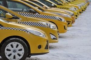 Как выбрать такси