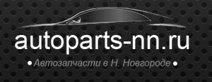 логотип аутопартс