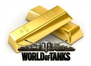 получить золото для World of tanks