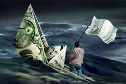 Что собой представляет процедура банкротства компании