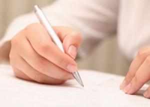 написать претензии в книгу жалоб