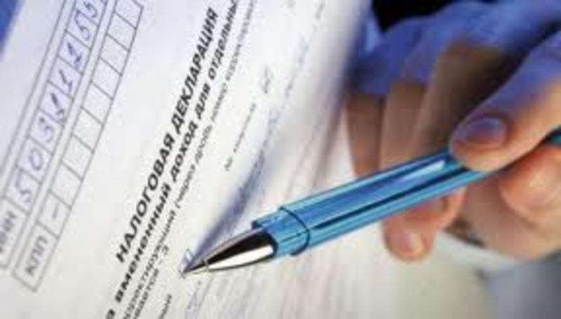 Как зарегистрировать ККМ в налоговой инспекции?