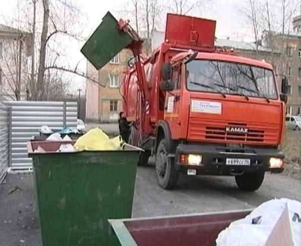Советы по вывозу мусора