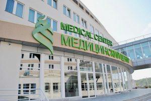 Как выбрать диагностический центр здоровья