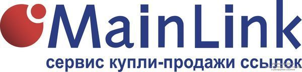 mainlinks, биржа ссылок, биржа арендованных ссылок