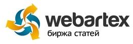 webartex, биржа статей, биржа вечных ссылок, биржа ссылок