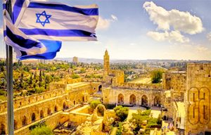 10 плюсов поездки в Израиль