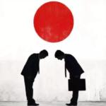 Прибыльные бизнес идеи в Японии
